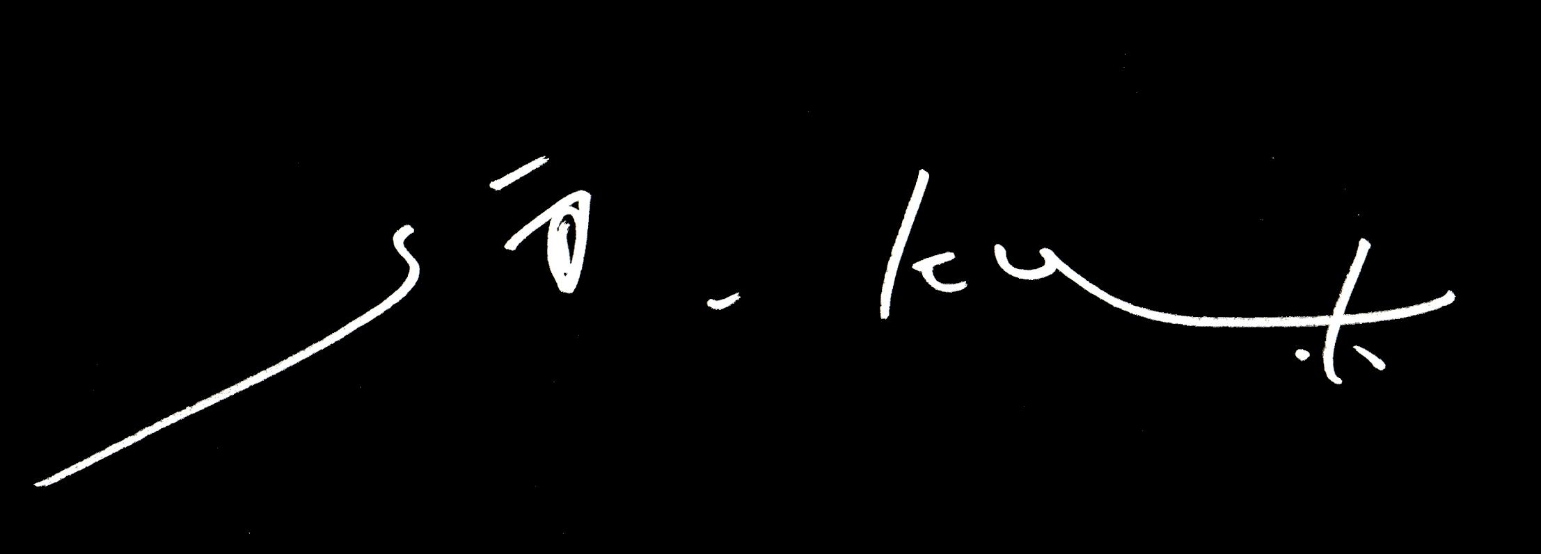 黄菊しーく / si_ku.k